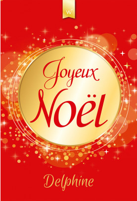 Joyeux Noël boule sans photo